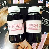 H-BRUSH Botox Capilar